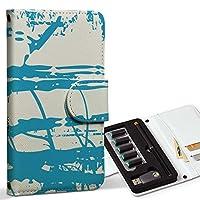 スマコレ ploom TECH プルームテック 専用 レザーケース 手帳型 タバコ ケース カバー 合皮 ケース カバー 収納 プルームケース デザイン 革 イラスト 黒 青 010953