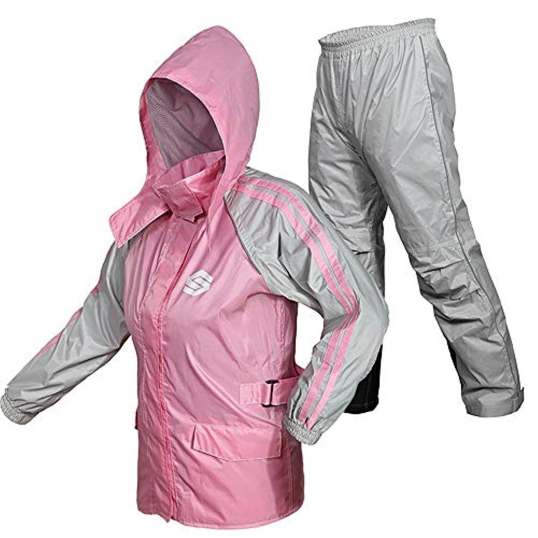 AN レインコート女性の大人の屋外ハイキング電気オートバイ乗って韓国のファッションスプリットレインコートの雨のズボンスーツ (サイズ : S)