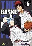 黒子のバスケ 5 [DVD]