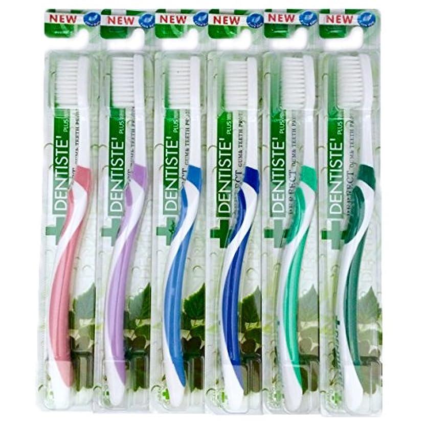 緑最も混乱させる(デンティス)DENTISTE 歯ブラシ 6本セット
