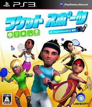 ラケットスポーツ - PS3