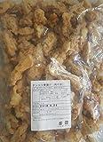 味付け(ヤゲン)軟骨唐揚げ 1kg 油で揚げてお召し上がり頂けます。冷凍 業務用