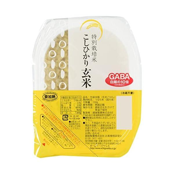 【Amazon.co.jp限定】越後製菓 特別栽...の商品画像
