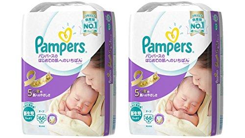 【ケース販売】 パンパース オムツ テープ はじめての肌へのいちばん 新生児 (~5kg) 132枚 (66枚×2パック)