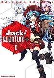 .hack//Quantum+ / 三鷹 ナオ のシリーズ情報を見る