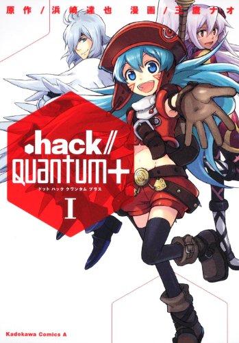 .hack//Quantum+ (1) (角川コミックス・エース 325-1)の詳細を見る