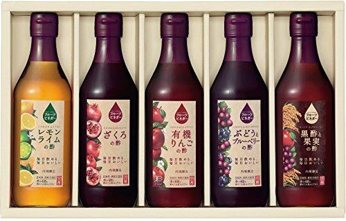 内堀醸造 フルーツビネガー5本セット(有機りんご・ぶどうとブルーベリー・ざくろ・レモンライム・黒酢と果実)