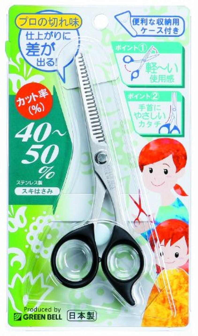確かにアパル洗剤G-5011 ステンレス製 スキはさみ