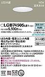 Panasonic(パナソニック) 【工事必要】 LEDダウンライト 100形電球相当・埋込穴φ100 昼白色:LGB74505LE1