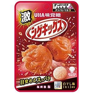 味覚糖 激シゲキックス 極刺激梅 20g×10袋