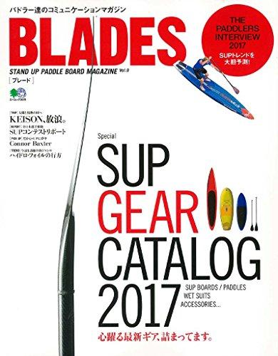 BLADES (ブレード) 9 (エイムック 3674)