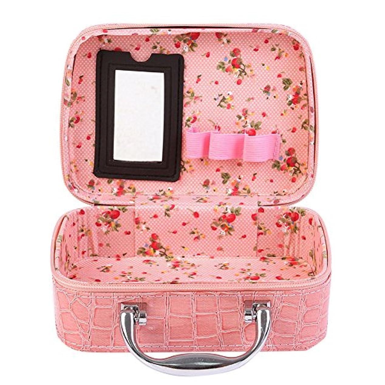 真鍮静かにがんばり続けるメイクボックス 化粧ポーチ バニティーポーチ 化粧バッグ ミラー付き旅行や外出用化粧道具や小物収納ケース 高品質多容量 (ピンク)