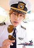 山本裕典セカンド写真集Secret Vacation JUNON PHOTOBOOK