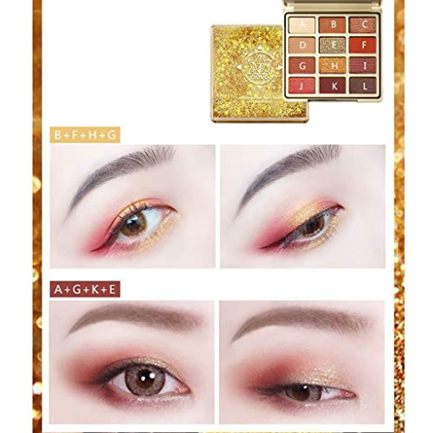 Akane アイシャドウパレット Novo ファッション INS 人気 超綺麗 美しい キラキラ 優雅な 防水 魅力的 高級 可愛い 持ち便利 日常 Eye Shadow (12色) 103