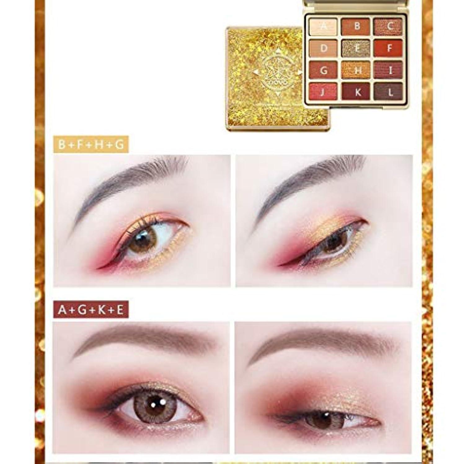メーカースタンド磁石Akane アイシャドウパレット Novo ファッション INS 人気 超綺麗 美しい キラキラ 優雅な 防水 魅力的 高級 可愛い 持ち便利 日常 Eye Shadow (12色) 103