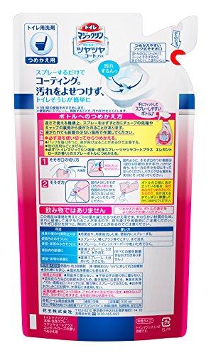 【まとめ買い】トイレマジックリン ツヤツヤコートプラス トイレ用洗剤 消臭・洗浄スプレー エレガントローズの香り 詰替用 330ml×3個