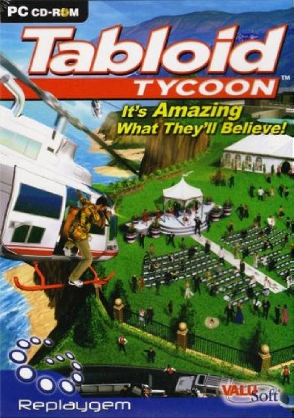 灰シンカン平行Tabloid Tycoon (輸入版)
