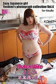 Dutch wife japan, clit clips
