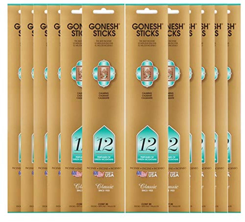 最愛のギャラントリーベリーGonesh Incense Sticks Extra Richコレクションバルク – 番号# 12 – 12パック合計240 )