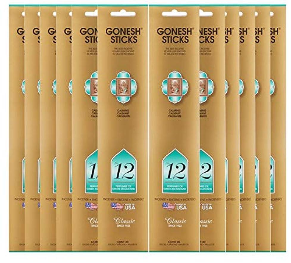 不要カメうまれたGonesh Incense Sticks Extra Richコレクションバルク – 番号# 12 – 12パック合計240 )