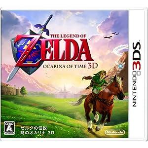 任天堂 173% ゲームの売れ筋ランキング: 334 (は昨日913 でした。) プラットフォーム: Nintendo 3DS(392)新品:  ¥ 4,937  ¥ 3,780 132点の新品/中古品を見る: ¥ 1,780より