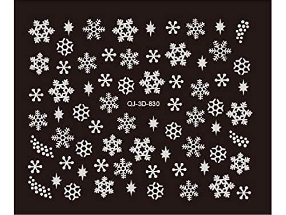 礼儀私の鮮やかなOsize 3Dフラワーネイルアートステッカーデカールデコレーションホットスタンプシリーズ(ホワイト)