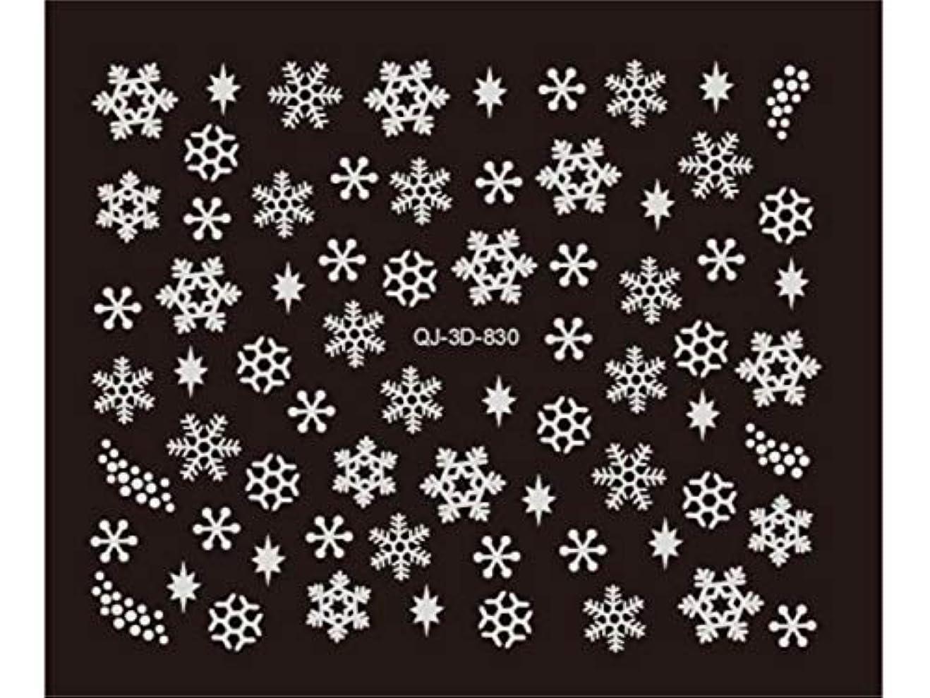 調和のとれた有罪押すOsize 3Dフラワーネイルアートステッカーデカールデコレーションホットスタンプシリーズ(ホワイト)
