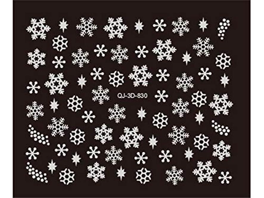 セットアップミッションベックスOsize 3Dフラワーネイルアートステッカーデカールデコレーションホットスタンプシリーズ(ホワイト)