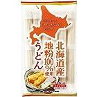 【大幅値下がり!】はたけなか製麺 北海道産地粉100%使用うどん 540gが激安特価!
