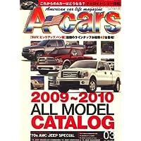 A cars (アメリカン カーライフ マガジン) 2009年 03月号 [雑誌]
