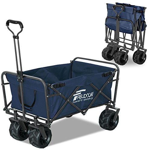 FIELDOOR ワイルドマルチキャリー/折りたたみ式多用途キャリーカート (ブルー) 耐荷重150kg アウトドア キャンプ レジャー