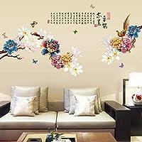 繁体字中国語の花Diyリムーバブルステッカーのベッドルームの装飾の壁画自己接着学習室オフィスウォールステッカーポスター