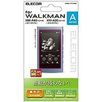 エレコム Walkman A フィルム 液晶保護 指紋防止 高光沢 AVS-A17FLFANG