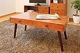 ローテーブル 机 ココア KOKOA-T かわいい家具