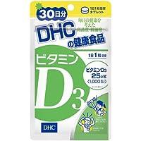 ビタミンD3 30日分