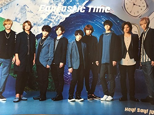Hey! Say! JUMP Fantastic Time 購入特典 ポスター Johnny&Associates.
