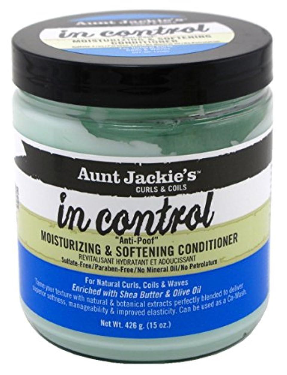 空洞曲げる急降下Aunt Jackie's コントロールモイスチャライジング&軟化コンディショナー15オンスのジャー(443Ml)(2パック)で叔母Jackies