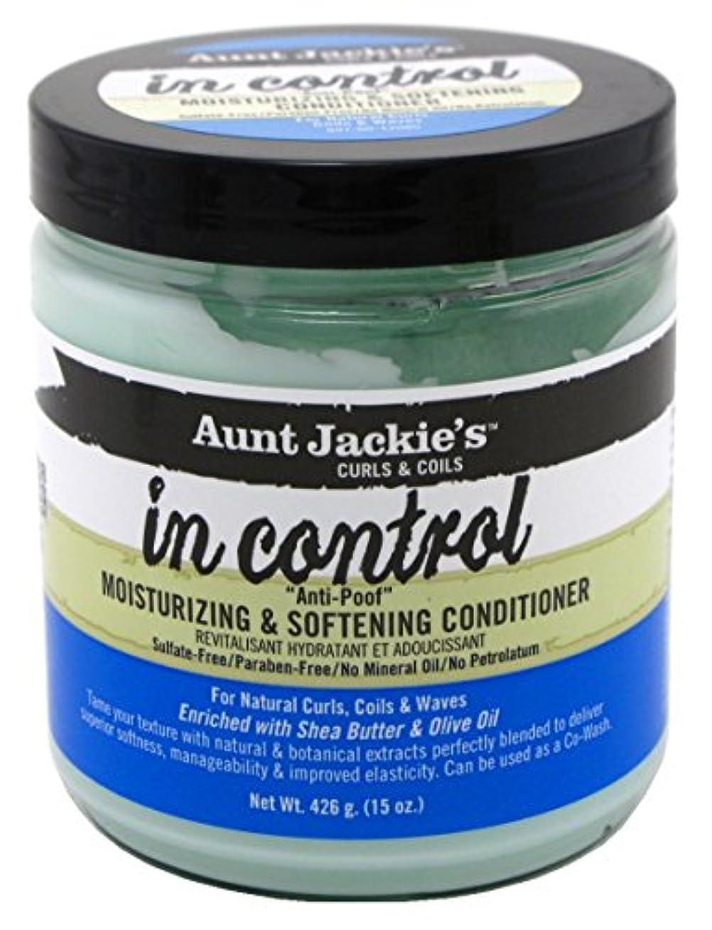 Aunt Jackie's コントロールモイスチャライジング&軟化コンディショナー15オンスのジャー(443Ml)(2パック)で叔母Jackies