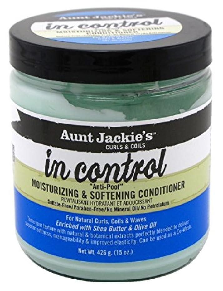 ニュージーランドセール唇Aunt Jackie's コントロールモイスチャライジング&軟化コンディショナー15オンスのジャー(443Ml)(2パック)で叔母Jackies
