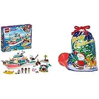 ラッピングセット レゴ(LEGO) フレンズ 海のどうぶつレスキュークルーザー 41381 (サンタソックス 3L)