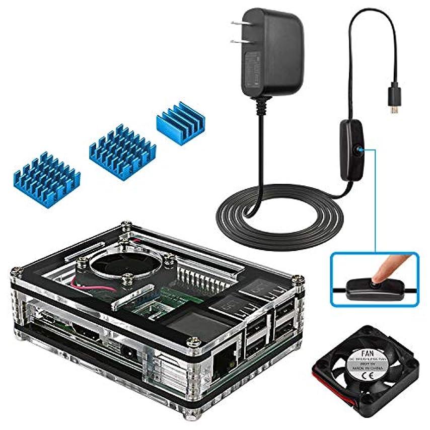 冒険者パス形成Case for Raspberry Pi 3 withファン、冷却ヒートシンク、電源供給 MS02k