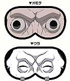 Fate/Zero キャスター&アサシンアイマスク