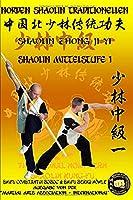 Shaolin Mittelstufe 1 (Shaolin Kung Fu Enzyklopaedie)