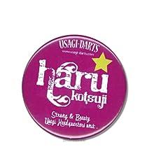 USAGI PLAYER'S 缶バッヂ <Haru>