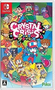 クリスタルクライシス - Switch (【初回仕様】リバーシブルジャケット、【初回特典】オリジナルマスキングテープ、取扱説明書 同梱)