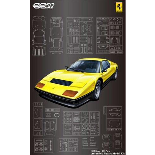フジミ模型 1/16 スーパーカーシリーズ SC17 フェラーリ512BB イエローボディ