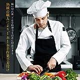 包丁 料理包丁 シェフナイフ キッチンナイフ 167mm ステンレス 鋭い切れ味 和風 7インチ イルカ型のハンドル 包丁ケース付