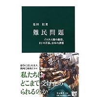 墓田 桂 (著) 新品:   ¥ 929 ポイント:29pt (3%)2点の新品/中古品を見る: ¥ 929より