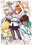 Fate/Grand Order コミックアンソロジー for Girl (IDコミックス DNAメディアコミックス)