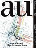 a+u(エー・アンド・ユー)2019年3月号/アルヴァロ・シザとエドゥアルド・ソウト・デ・モウラ